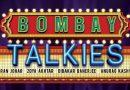 Bombay Talkies / Говорит и показывает Бомбей (2013) Рецензия Pol'a