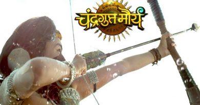 Chandragupta Maurya / Чандрагупта Маурья (2018 — …)