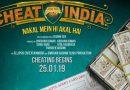 Cheat India (2019)