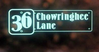Chowringhee Lane, 36 / Переулок Чауринги, 36 (1981), Апарна Сен. Рецензия Падмини