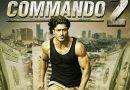 Commando 2  / Коммандо 2