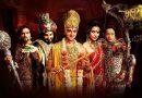 Mahabharat / Махабхарата (2013) Рецензия Ekaterin'ы