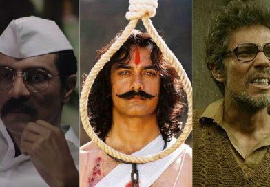 Пять фильмов-байопиков, ставших флопами