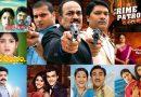 Самые длинные индийские сериалы