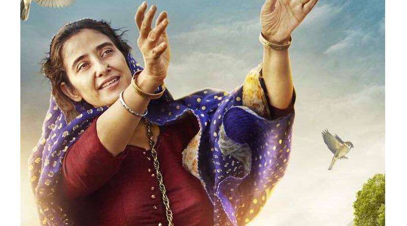 Индийский фильм Dear Maya