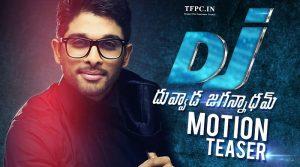 Постер к фильму DJ - Duvvada Jagannadham