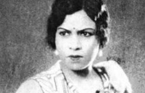Фатима Бегум