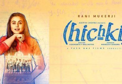 Oye Hichki: презентация новой песни из фильма «Hichki»