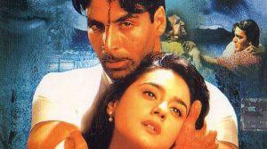 Индийский фильм Криминальный роман