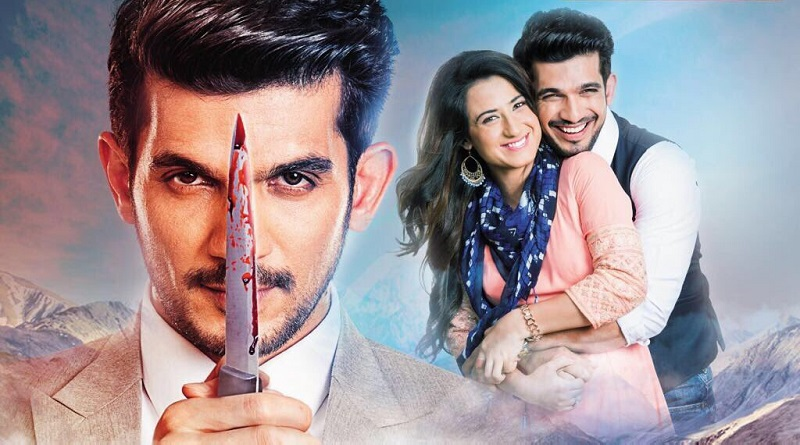 Индийский сериал Погибель любви
