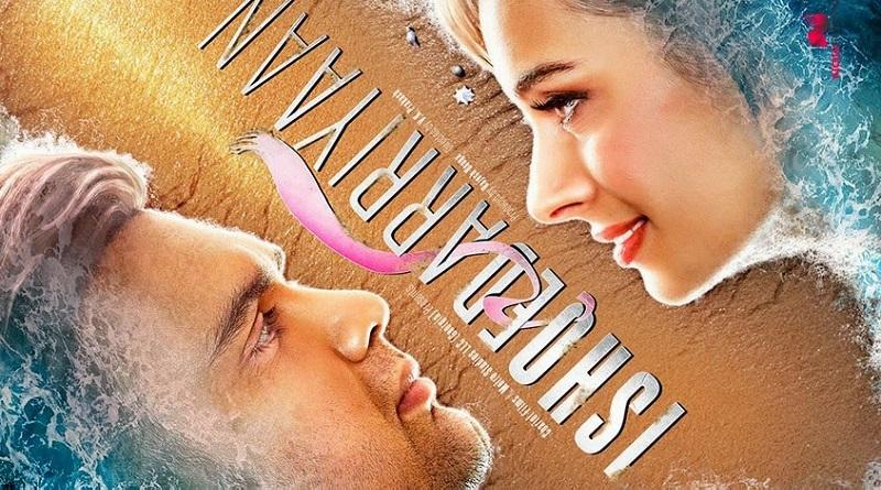 Индийский фильм Река любви