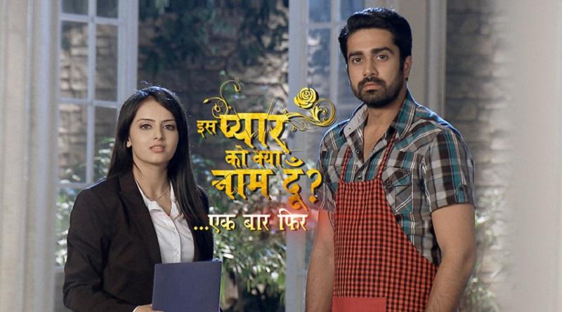 Iss Pyaar Ko Kya Naam Doon?... Ek Baar Phir / Как назвать эту любовь? Второй сезон