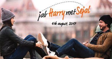 Jab Harry Met Sejal/ Когда Хари встретил Седжал. Имтиаз Али (2017). Рецензия Падмини