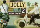 Jolly LLB 2 — отзывы критиков и тенденции в прокате