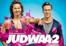 Judwaa 2 / Беспечные близнецы 2