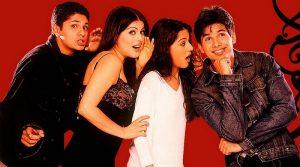 Какая она любовь индийский фильм