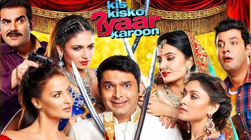 Kis Kisko Pyaar Karoon 2015