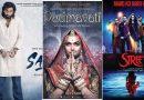 Краткий отчет о бизнесе фильмов Болливуда за 2018 год