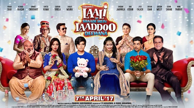 Индийский фильм Laali Ki Shaadi Mein Laddoo Deewana