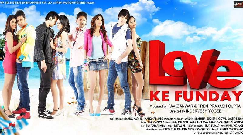 love-ke-funday-03