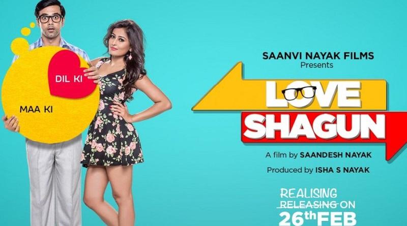 Индийский фильм Love Shagun