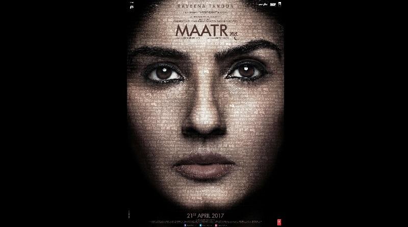 Индийский фильм Maatr (2017)