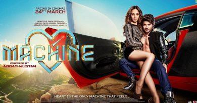 Machine (2017)