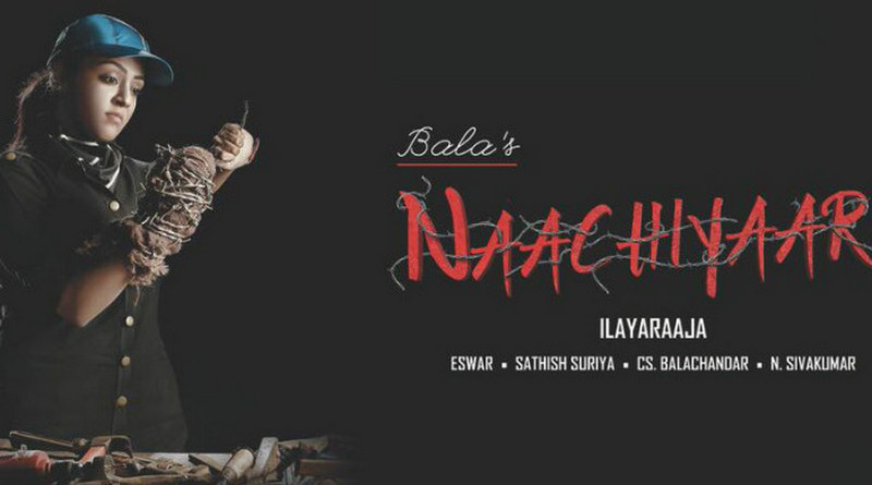 naachiyaar_new
