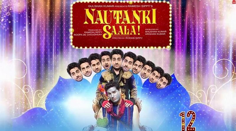 Индийский фильм Король драмы / Nautanki Saala