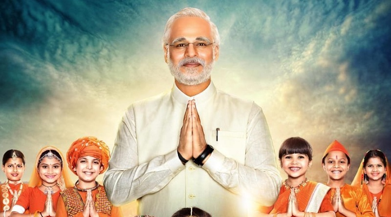 Нарендра Моди фильм