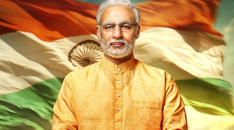 PM Narendra Modi / Премьер-министр Нарендра Моди
