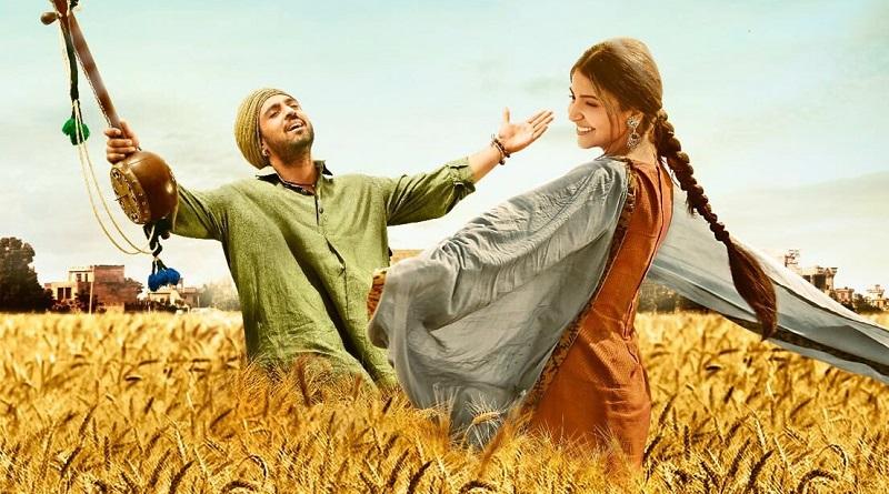 Индийский фильм Phillauri