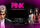 Индийский фильм Pink
