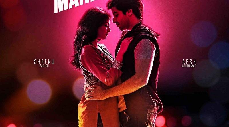 poster_of_thodi_thodi_si_manmaaniyan
