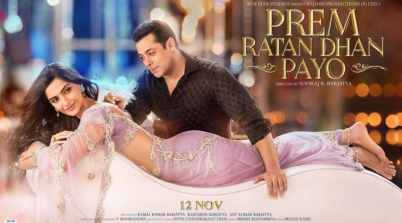 Prem Ratan Dhan Payo / Неуловимый Прем