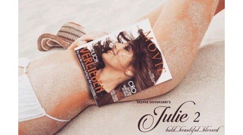 Индийский фильм Julie 2