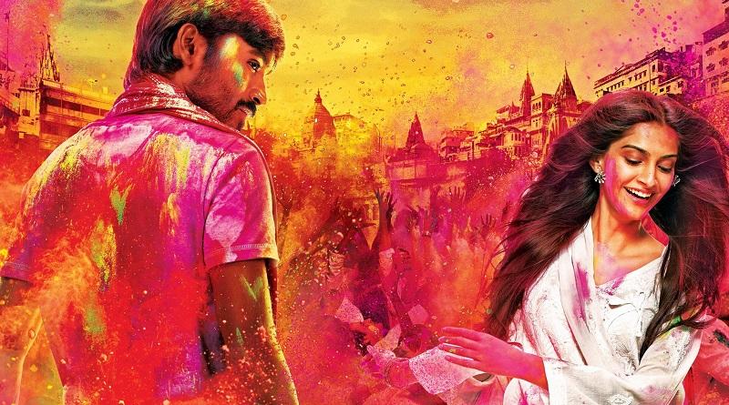 Индийский фильм Безумно влюбленный