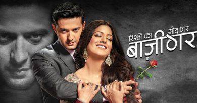 Игра в любовь \ Rishton Ka Saudagar – Baazigar