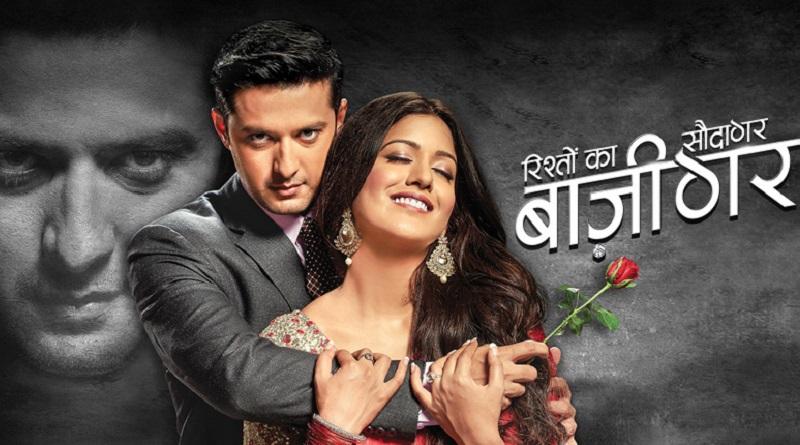 Индийский сериал Игра в любовь \ Rishton Ka Saudagar – Baazigar