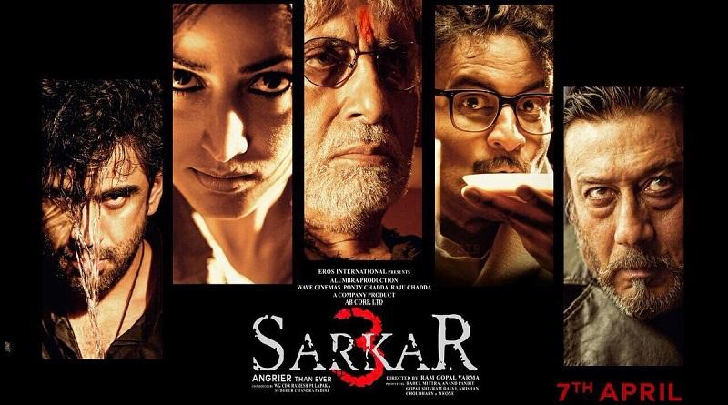 Индийский фильм Sarkar 3