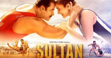 Sultan / Султан. Рецензия Нэйны