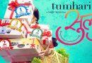 Tumhari Sulu / Ваша Сулу (2017) — отзывы критиков