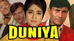 Сын прокурора Duniya (1968)