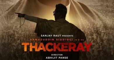 Thackeray / Теккерей (2019)