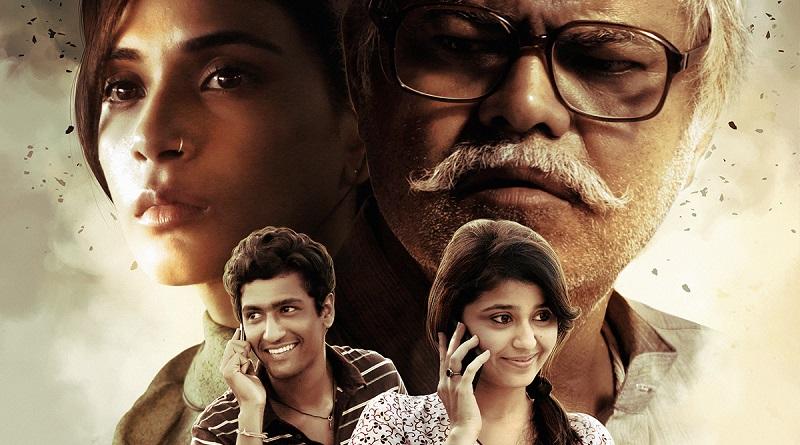 Улетай один индийский фильм