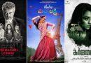 5 южных ремейков популярных болливудских фильмов, которые выйдут в 2019 году