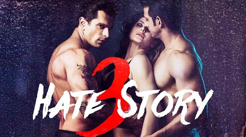 Индийский фильм История ненависти 3