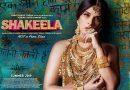 Shakeela / Шакила (2019)