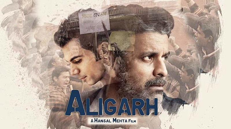 Индийский фильм Алигарх