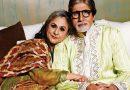 История любви: Амитабх Баччан и Джая Бхадури